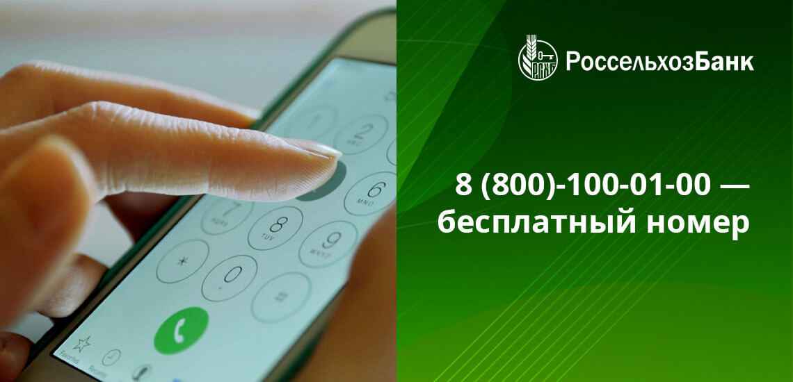 Многоканальный федеральный номер позволяет быстро обслуживать клиентов