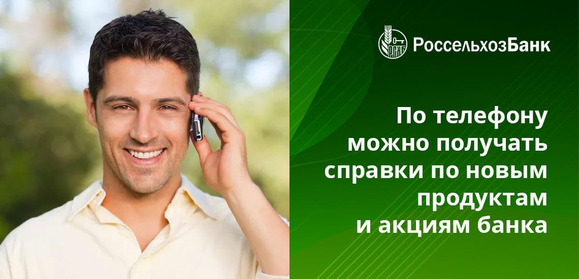 В телефонном режиме можно решить вопросы с долгами, состоянием счета и многие другие