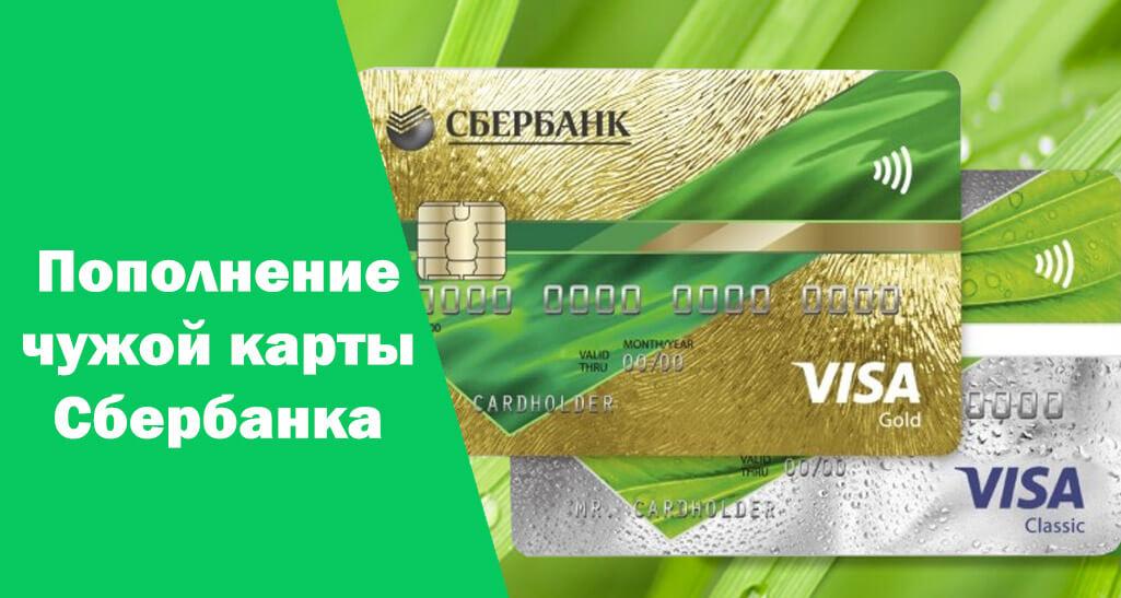 можно ли взять кредит с плохой кредитной историей если поменять паспорт