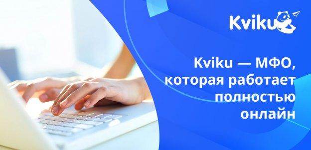 """Продукт принадлежит МФК """"ЭйрЛоанс"""""""