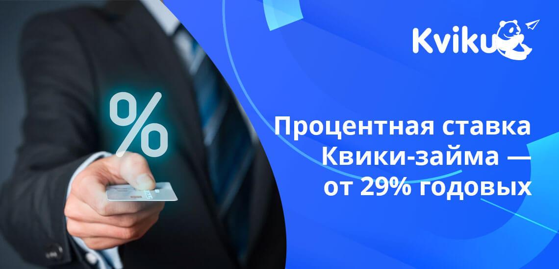 Изначальный кредитный лимит - всего 1000 рублей, потом он увеличивается