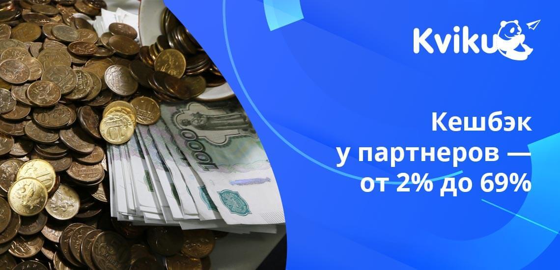 Среди партнеров МТС, МВидео, Алиэкспресс