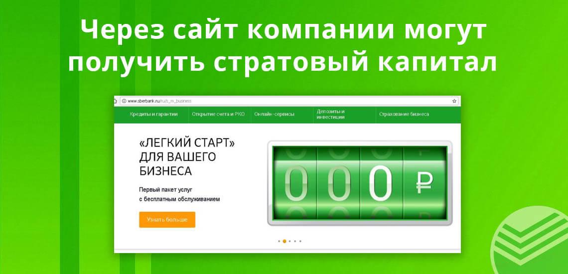 онлайн кредит на карту без отказа без проверки мгновенно