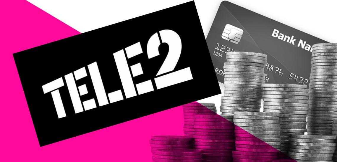 Как перевести деньги с Теле2 на карту: все способы
