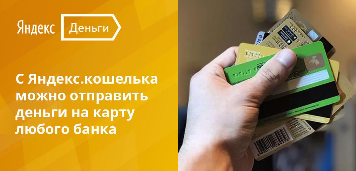 Лимит перевода – от 100 до 75 000 рублей (для прошедших идентификацию клиентов)