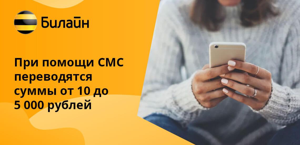 СМС-сообщение при таком способе оправляется на номер 7878