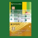 Перевод денег с карты Россельхозбанка на Сбербанк