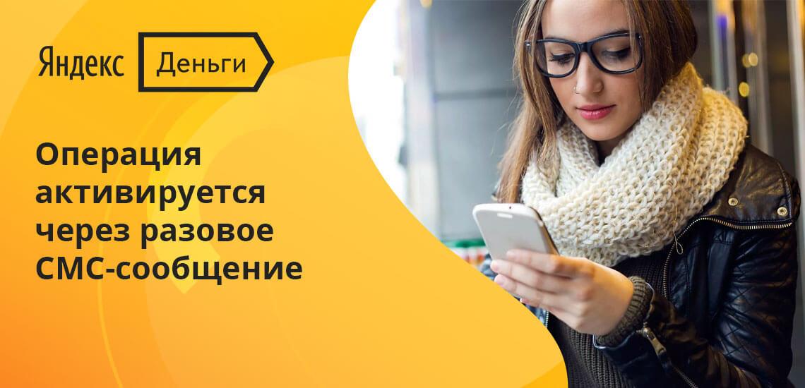 Если доступа к мобильному телефону нет, используется аварийный код