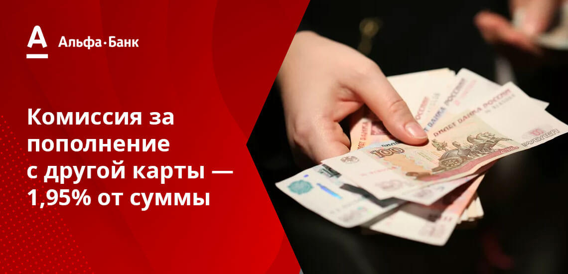 Сумма одной операции не может превысить 600 000 рублей