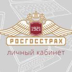 Личный кабинет Росгосстрах Банк: обзор интернет-банкинга