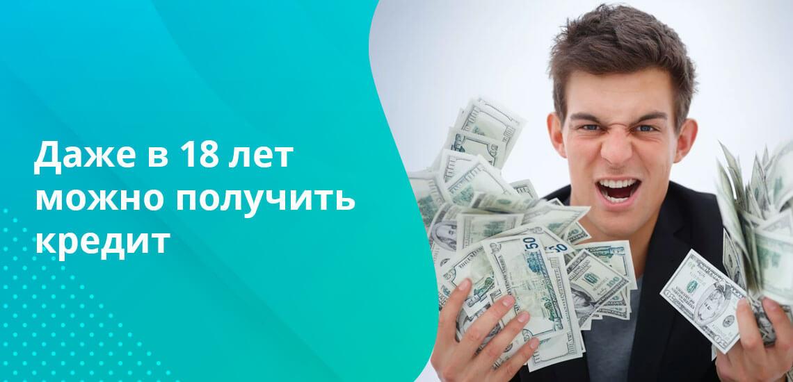 кредитная карта с доставкой на дом без справок и поручителей москва срочно