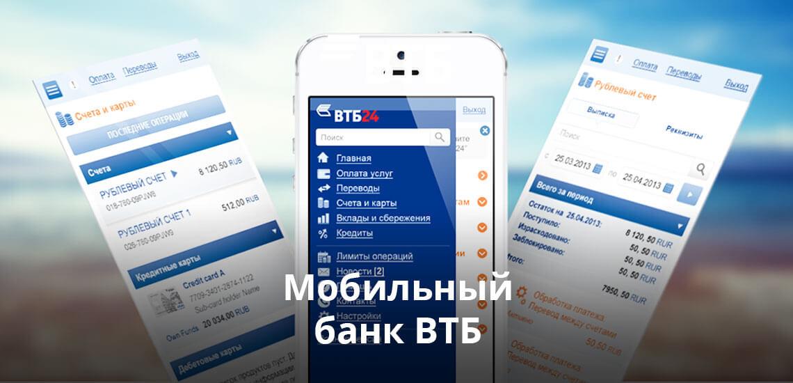 Очень полезный продукт для современных и прогрессивных клиентов банка
