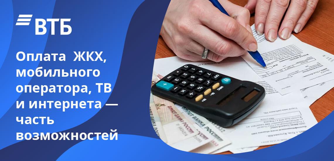 Также можно настроить автоматические платежи, которые будут списываться без участия клиента