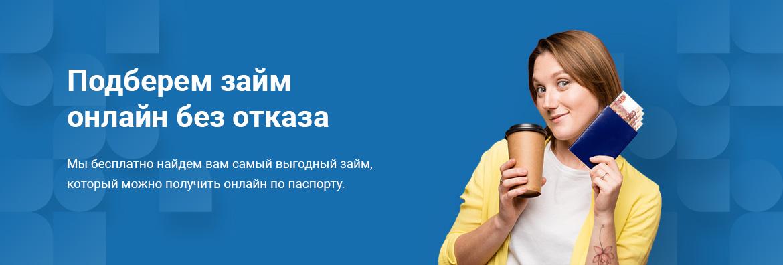 Альфа банк кредит 500000