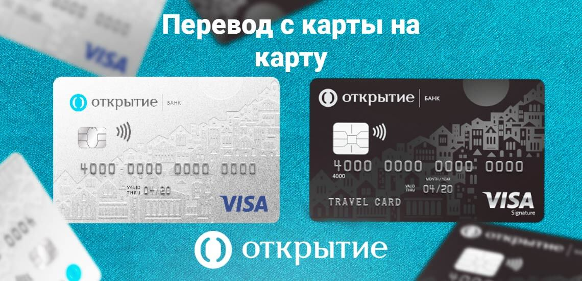отп банк екатеринбург кредит наличными калькулятор