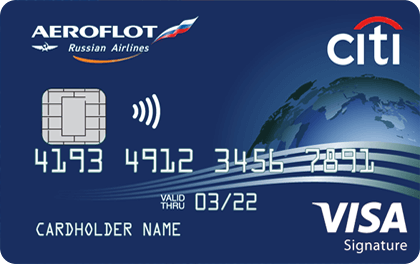 Кредитная карта Ситибанк Аэрофлот оформить онлайн-заявку