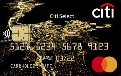 Кредитная карта Ситибанк Citi Select оформить онлайн-заявку