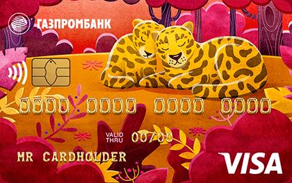 Кредитная карта Газпромбанк Наш малыш Gold оформить онлайн-заявку