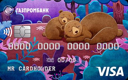 Кредитная карта Газпромбанк Наш малыш Platinum оформить онлайн-заявку