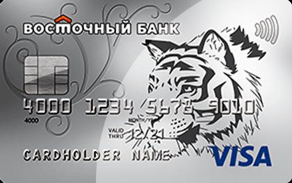 Кредитная карта Восточный Банк Visa Platinum оформить онлайн-заявку