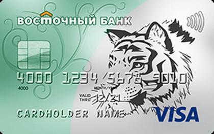 Кредитная карта Восточный Банк Просто оформить онлайн-заявку