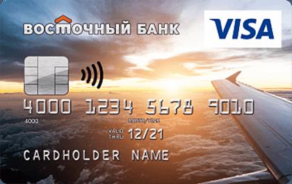 Кредитная карта Восточный Банк Карта путешественника оформить онлайн-заявку