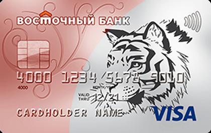 Кредитная карта Восточный Банк Восторг оформить онлайн-заявку