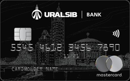 Дебетовая карта УРАЛСИБ Mastercard Black Edition