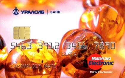 Дебетовая карта УРАЛСИБ Mastercard Electronic