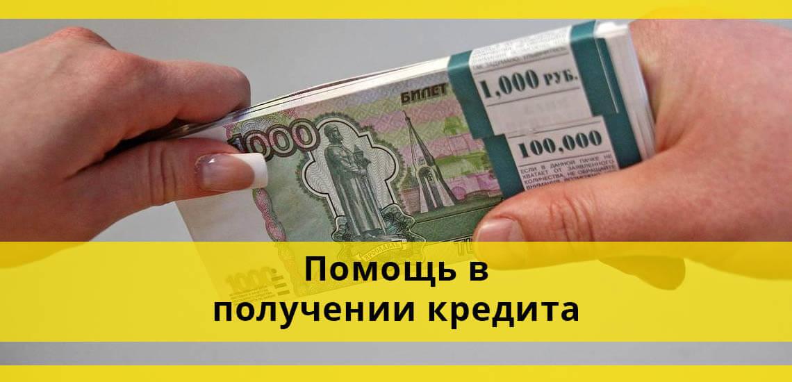 директор хоум кредит банка