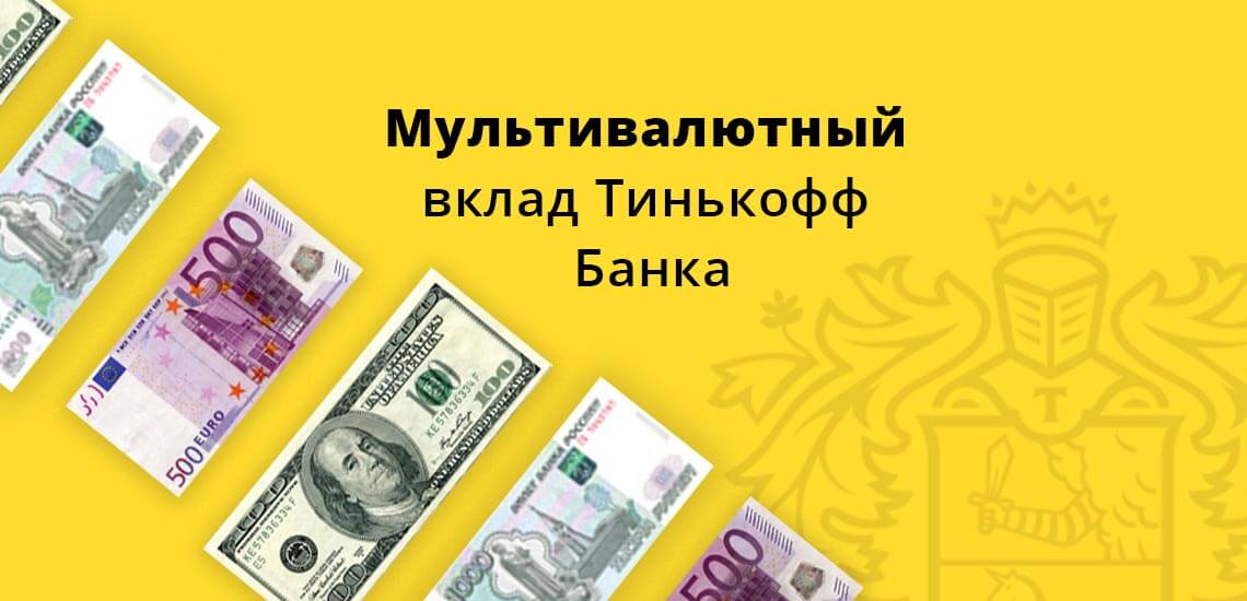 альфа банк спб официальный сайт в г санкт-петербурге вклады займы под коммерческую недвижимость