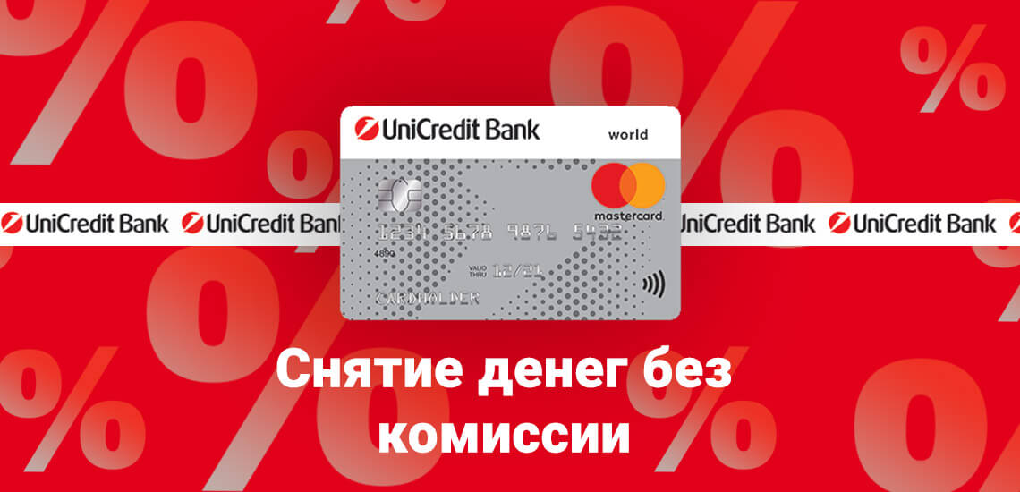 займ на киви без карты банка