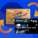 Перевод денег с карты на карту ВТБ