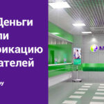 Яндекс.Деньги упростили идентификацию пользователей