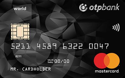 Кредитная карта ОТП Банк Большой cashback оформить онлайн-заявку