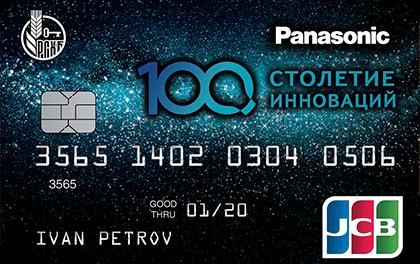 Кредитная карта Россельхозбанк Panasonic оформить онлайн-заявку