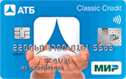 Дебетовая карта АТБ Особый статус оформить онлайн-заявку