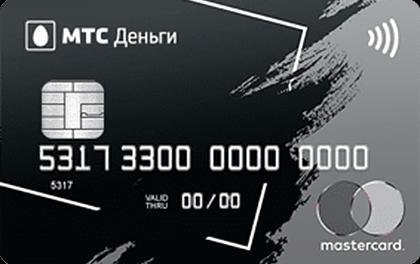 Дебетовая карта МТС Банк Деньги Premium