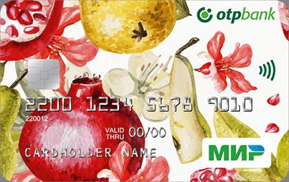 Дебетовая карта ОТП Банк Счастливое время оформить онлайн-заявку