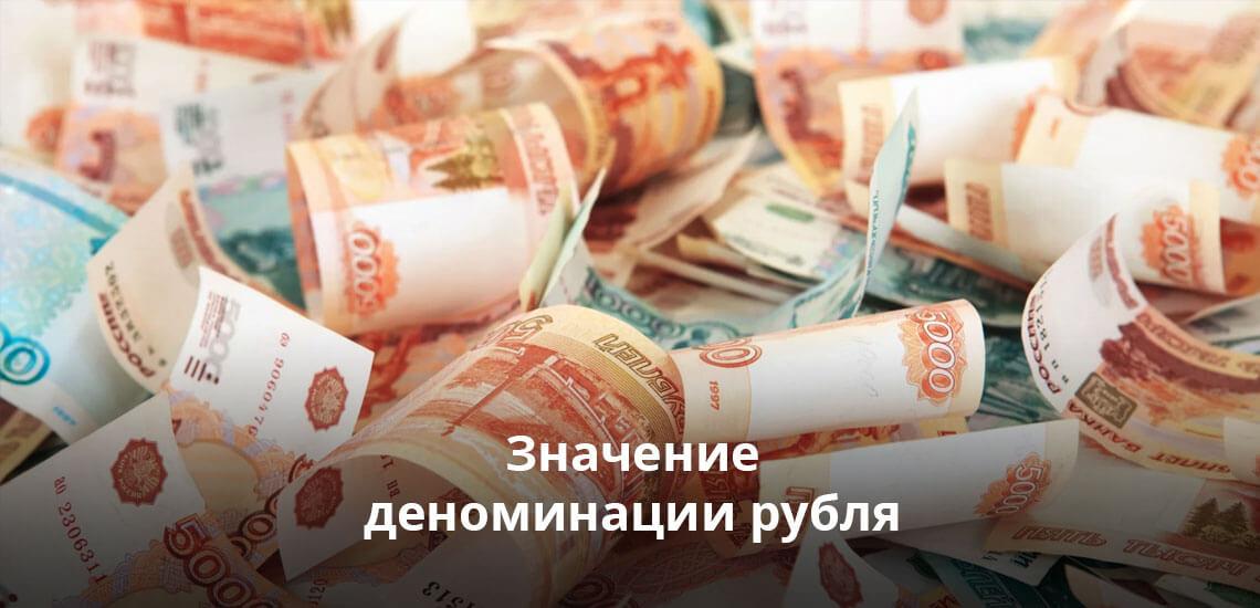 Информация, которая позволит точнее оценивать экономику РФ
