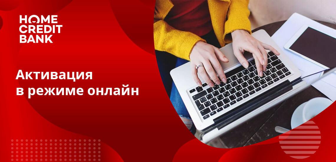 займ онлайн на карту мгновенно круглосуточно rsb24.ru