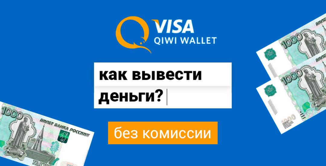 Мегафон кредитная карта оформить онлайн