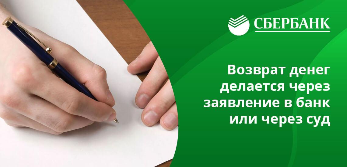 Если пропало менее 1000 рублей, то их могут не вернуть
