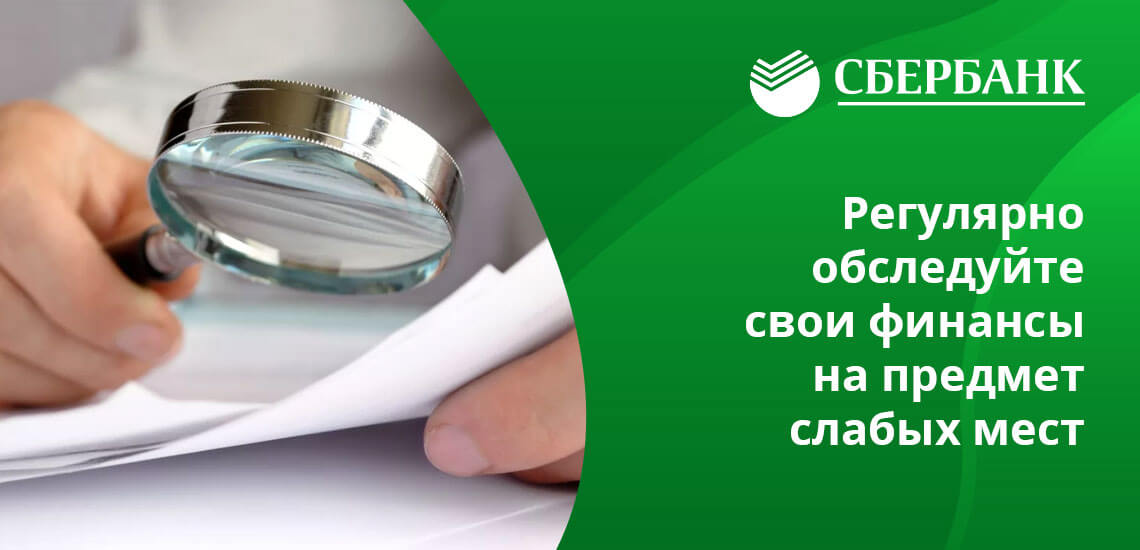 Наиболее безопасно использовать банкоматы, находящиеся непосредственно в банковских отделениях