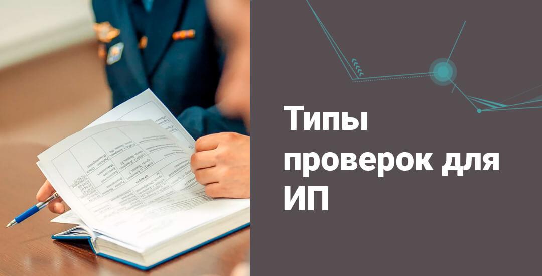 https://brobank.ru/wp-content/uploads/2019/10/zakony-o-predprinimatelskoj-deyatelnosti-4.jpg