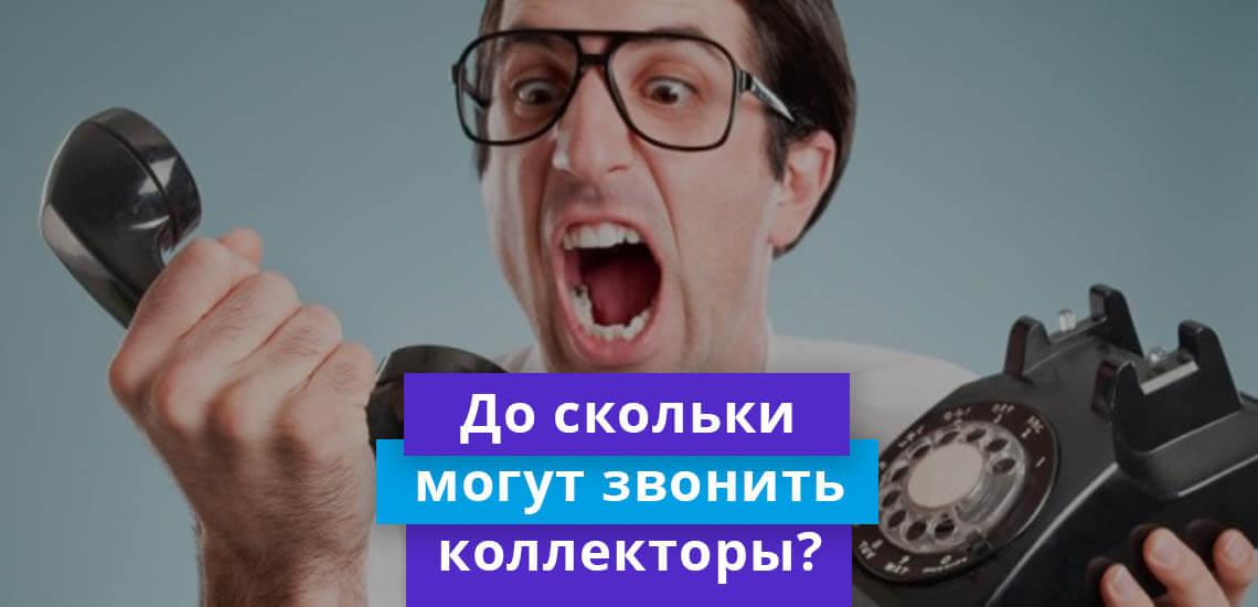 Инвалидность 3 группы льготы в московской области 2020