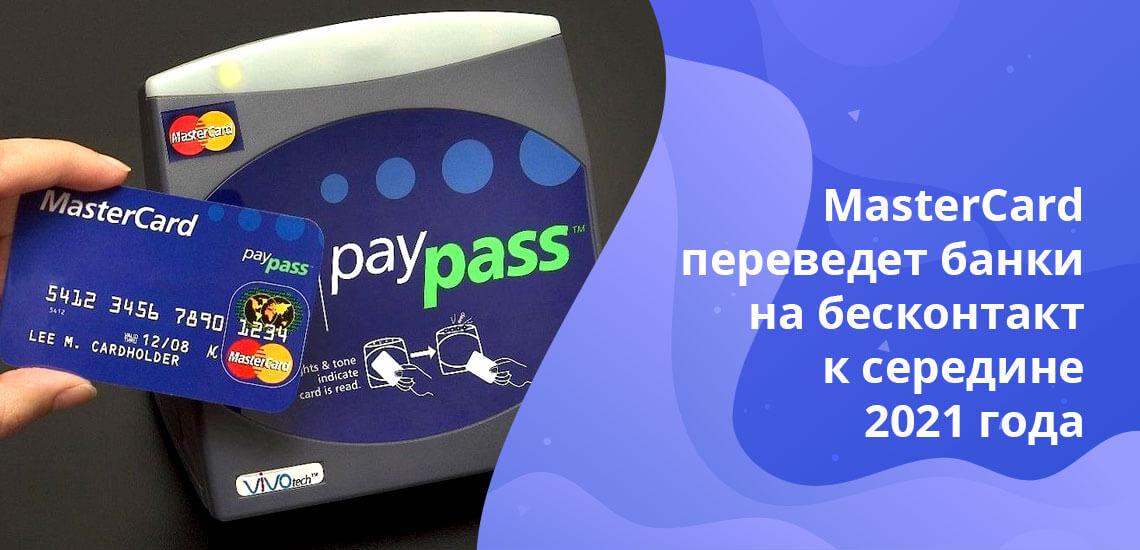 альфа банк снятие наличных с кредитной карты 100 дней старого образца
