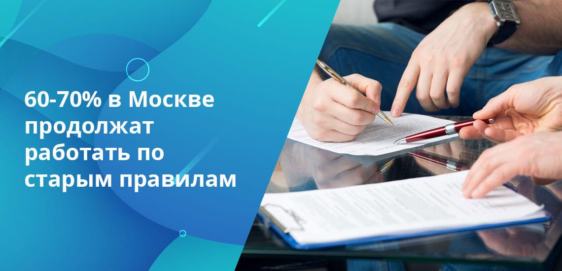 С января по июнь 2019 года стоимость новостроек в России выросла в среднем на 3,9%