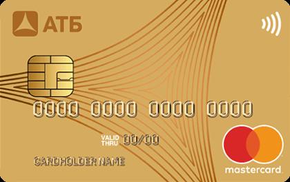 Кредитная карта АТБ Универсальная оформить онлайн-заявку