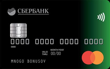 Дебетовая карта Сбербанк MasterCard Platinum с большими бонусами оформить онлайн-заявку